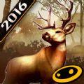 猎鹿人2016游戏官网iOS版下载 v1.2.0