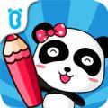 宝宝找数字ios手机版app v8.10