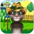 汤姆猫的农场IOS版