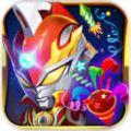 热血奥特超人最新无限金币破解版 v1.0.3