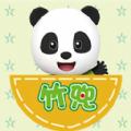 竹兜育儿app下载安卓版 v3.0
