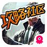 CF手游掌游宝官网安卓版app v1.0.0