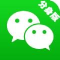 微信共存版大发快三骗局6.0版下载