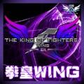 拳皇wing2.0下载手机版