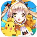 口袋妖怪萌娘进化内购安卓破解版 v1.0.1