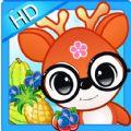 儿童宝宝学水果安卓版app v1.0.53