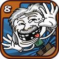 最强大脑急转弯8游戏官网iOS版 v1.0