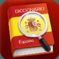 西语助手安卓手机版app v5.1.0