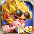 山寨西游手游官网IOS版 v1.0.0