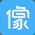 像像交友app官网版 v1.9.1