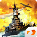 warship battle无限金币iOS破解存档 v1.1.6