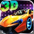 3D狂野飞车2极速前进内购安卓破解版 v1.0.0