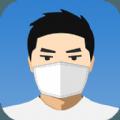 空气质量指数安卓手机版app v2.4