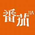 番茄家外卖ios手机版app v1.0