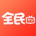 全民直播tv app下载 v1.2.2.1
