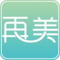 再美app安卓手机版 v1.0.0
