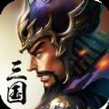 万万没想到之大皇帝下载官网iOS v1.16.0.193