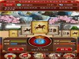 水浒幻想游戏官网安卓版 v1.0