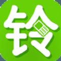 快乐铃声安卓手机版app V1.1.0.0
