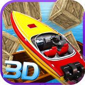 极限快艇特技官方iOS版 v1.4