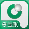 中国人寿e宝账登录