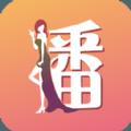 播美app手机安卓版 v1.2.0