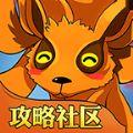 火影忍者掌游宝安卓版app v1.0.0
