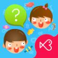 万万万词王游戏安卓版 v1.0