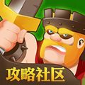 部落冲突掌游宝安卓版app v1.1.0