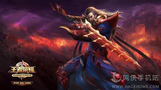 王者荣耀12月新版本哪个英雄最厉害?