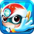开心超人联盟iOS苹果正版 v1.0