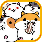 仓鼠收集游戏官方iOS版 v1.0.1
