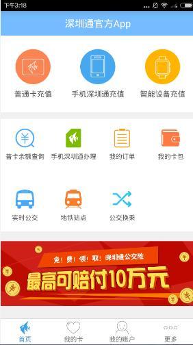 教师范画囹�a�i)�aj_鹏淘app简介
