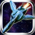 皇牌空战1945官方iOS手机版 v1.0