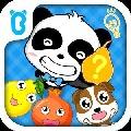 宝宝爱记忆游戏免费版 v8.52