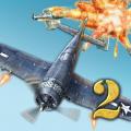 致命空袭2官网ios中文免费版(AirAttack2) v1.1