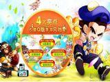 水浒Q传手机版安卓游戏下载 v1.18