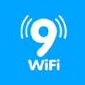 9wifi免费园