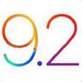 ios9.2正式版固件大全下载