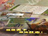 圣三国蜀汉传1.4.0311无限元宝内购破解版 v1.4.0380