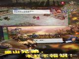 水浒宋江传安卓内购破解版 v1.4.0203