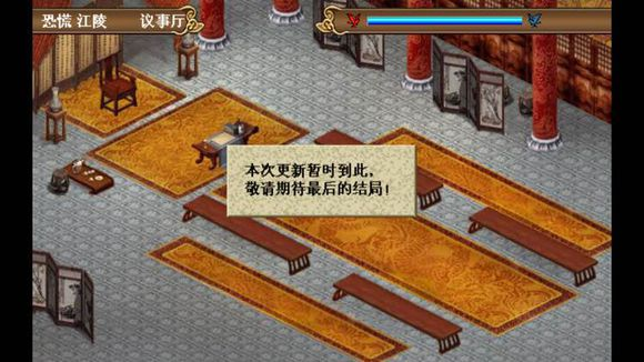圣三国蜀汉传蓝线装备宝物获取方法汇总[图]
