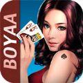 博雅斗地主扑克官网ios版 v6.0.0