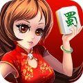 博雅四川麻将官网iOS版 v3.3.0