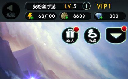 超神轨迹iOS版图2