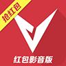 骑士影音微信抢红包IOS苹果版 v1.0