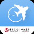 出国金融中国银行IOS手机版app v1.1.5
