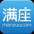 满座团购官网安卓版app v3.1.6