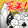 愚公移山完美版官网PC电脑版 v2.5.1