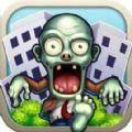 僵尸小镇2无限金币iOS破解存档(Zombieville USA 2) v1.5